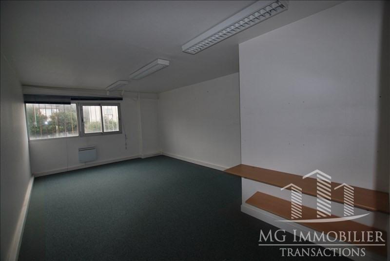 Sale empty room/storage Montfermeil 416000€ - Picture 3