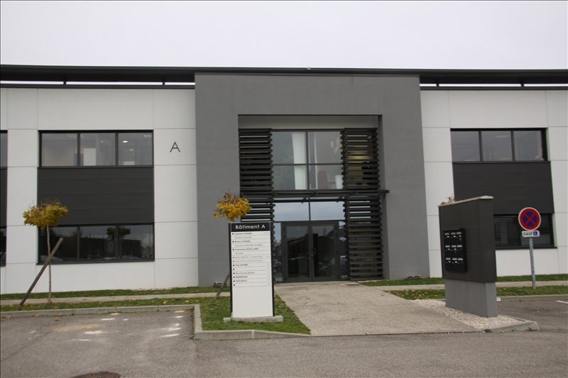 Vente bureau Bourg en bresse 120 000€ - Photo 3