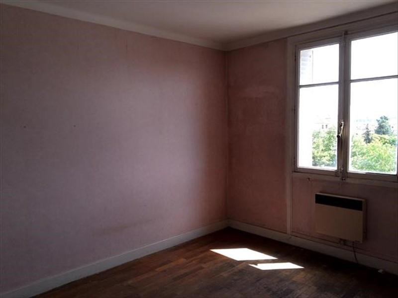 Vente appartement Villefranche sur saone 44000€ - Photo 2