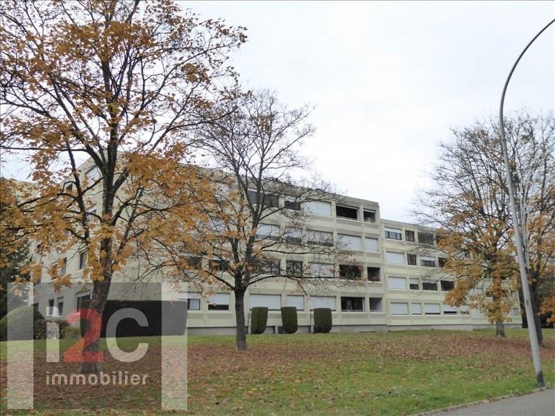 Venta  apartamento Ferney voltaire 240000€ - Fotografía 7