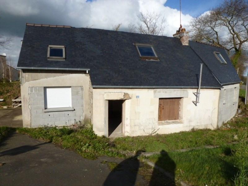 Vente maison / villa Quessoy 42500€ - Photo 1