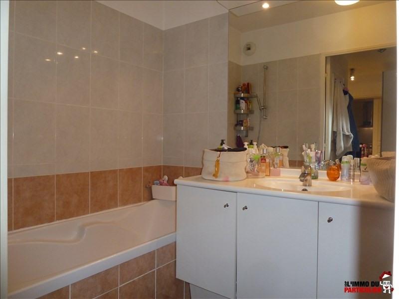Venta  apartamento Marignane 214900€ - Fotografía 6