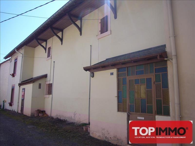 Vente maison / villa Colmar 24900€ - Photo 9