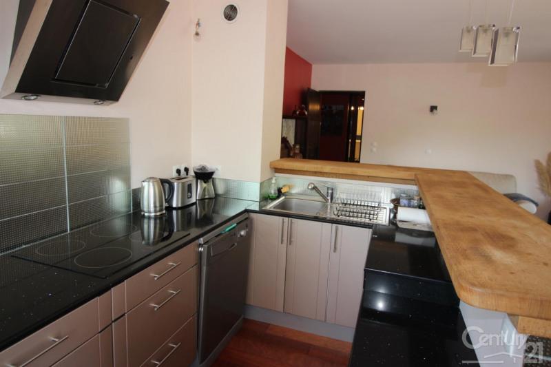 Venta  apartamento Deauville 378000€ - Fotografía 3
