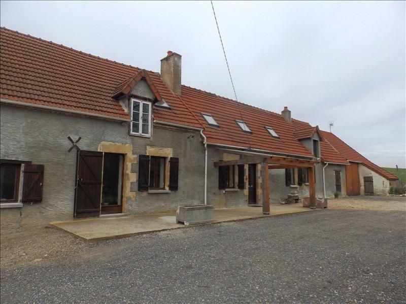 Vente maison / villa Chatel de neuvre 202000€ - Photo 10