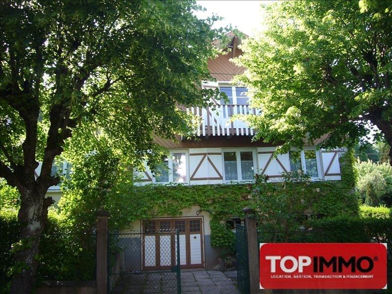 Vente maison / villa St die 117000€ - Photo 2