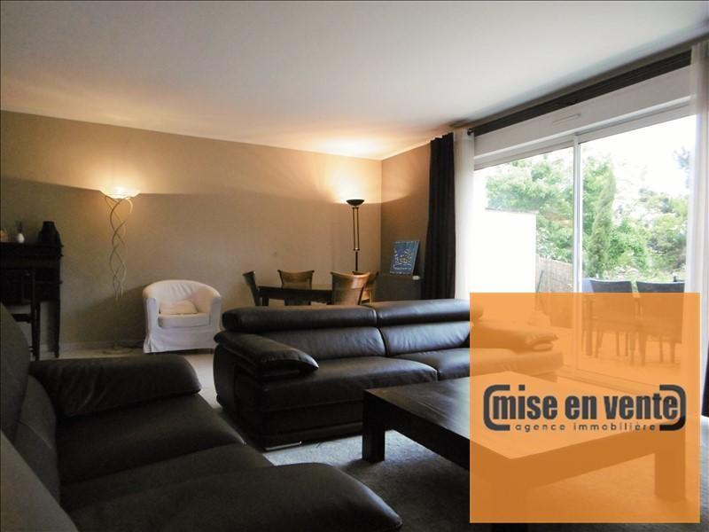 出售 住宅/别墅 Noisy le grand 595000€ - 照片 3