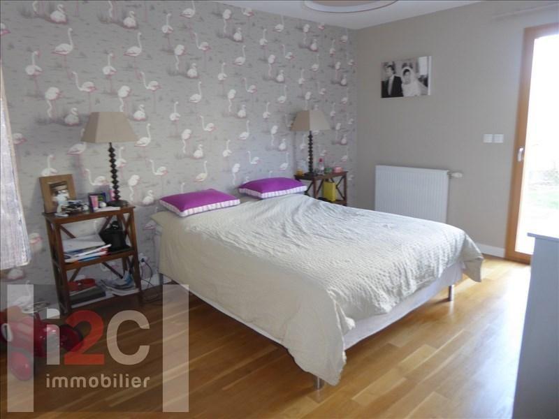 Location appartement Divonne les bains 2690€ CC - Photo 5