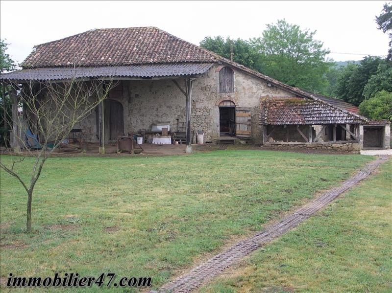 Vente maison / villa Fregimont 79000€ - Photo 1