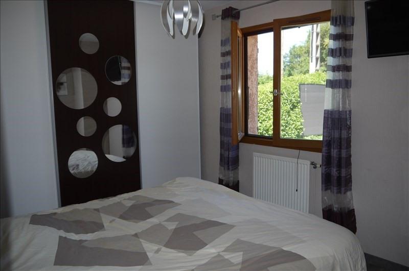 Venta  casa Clonas sur vareze 205000€ - Fotografía 10