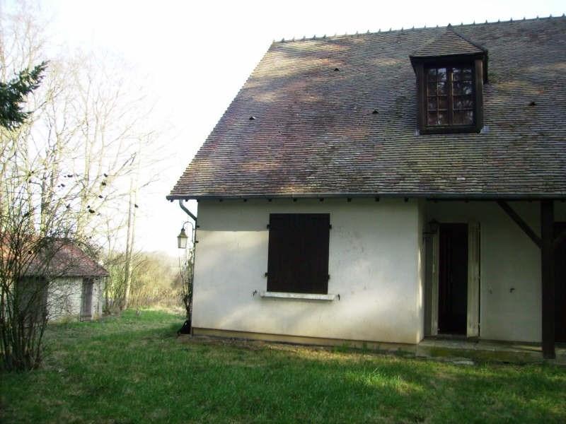 Verkoop  huis Sancoins 160000€ - Foto 5