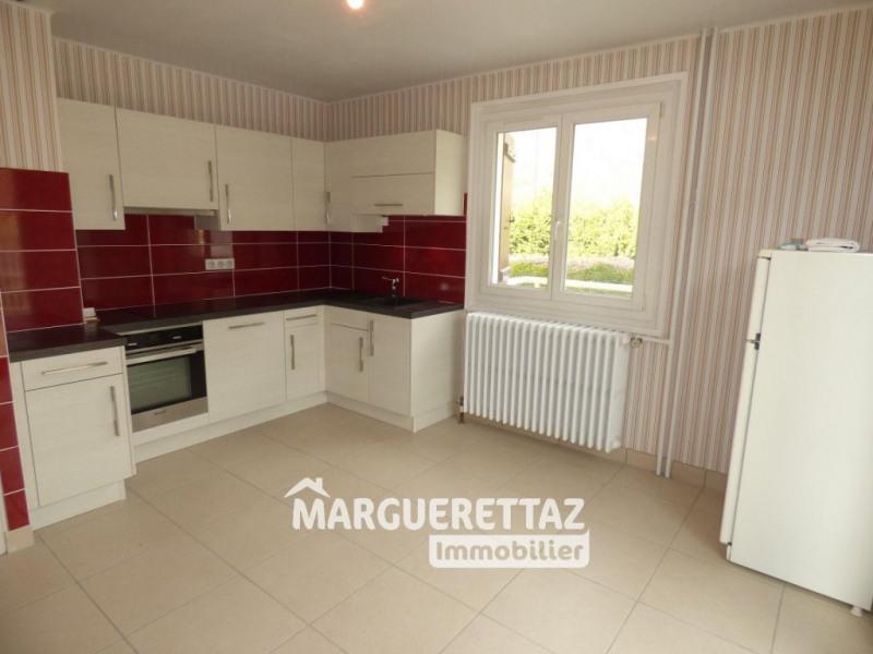 Vente maison / villa Cluses 235000€ - Photo 4