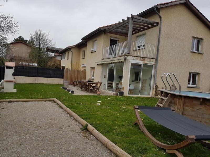 Sale apartment Satolas et bonce 228000€ - Picture 3