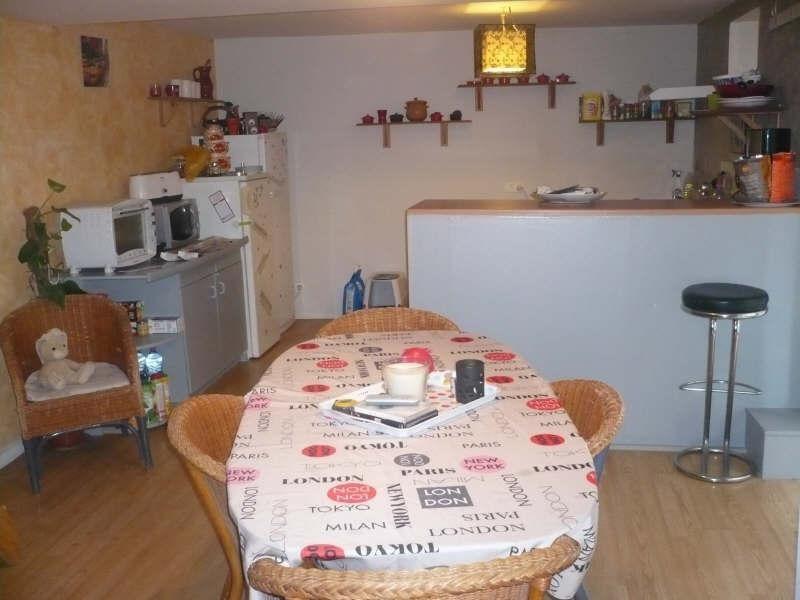 Produit d'investissement maison / villa Mouthiers sur boeme 60000€ - Photo 2