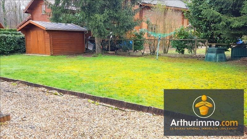 Vente maison / villa Reau 180000€ - Photo 7