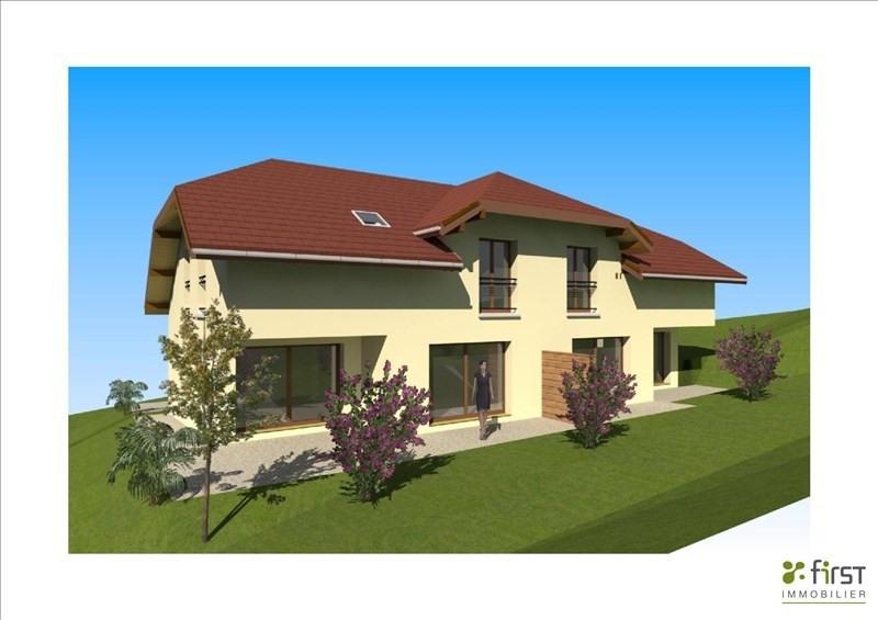 Vente de prestige maison / villa Quintal 595000€ - Photo 2