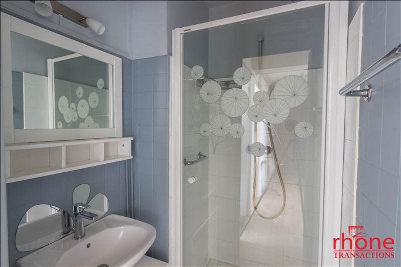 Vente appartement Lyon 4ème 225000€ - Photo 9