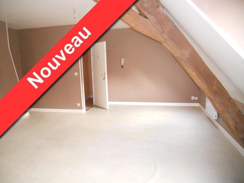 Location appartement Saint omer 426€ CC - Photo 1