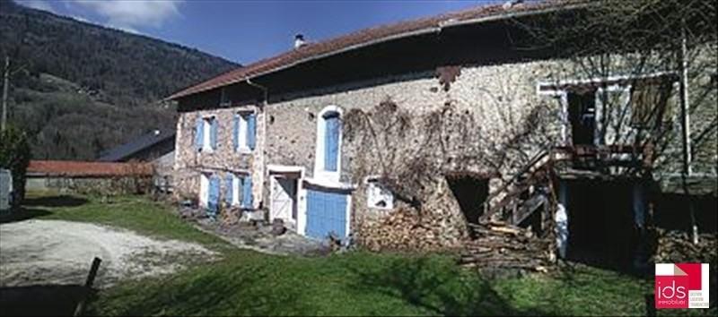 Vente maison / villa Allevard 220000€ - Photo 2