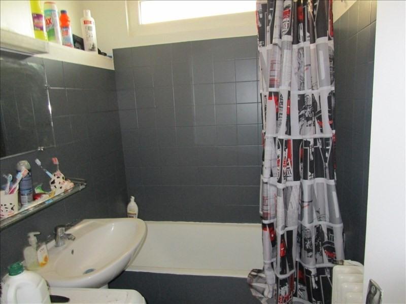 Vente appartement Carcassonne 69500€ - Photo 7
