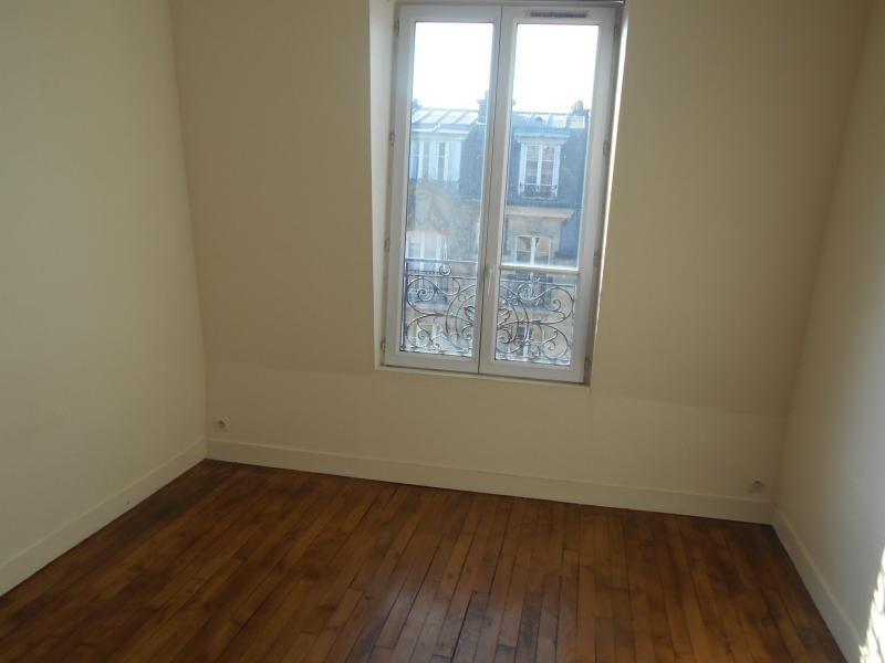 Location appartement Paris 15ème 1045€cc - Photo 3