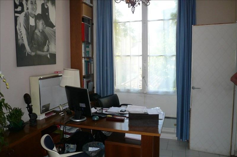 Location local commercial Paris 3ème 1700€ HT/HC - Photo 5