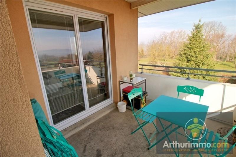 Vente appartement L'isle d'abeau 158000€ - Photo 4