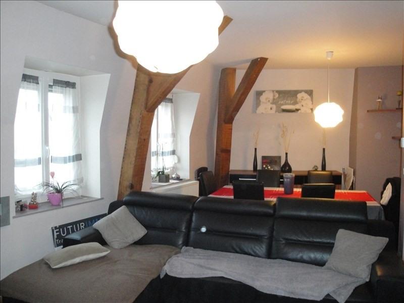 Vente appartement Montbeliard 108000€ - Photo 3