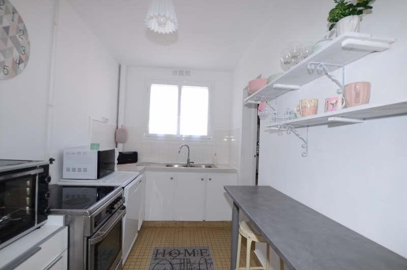 Vente appartement Bois d arcy 153000€ - Photo 2