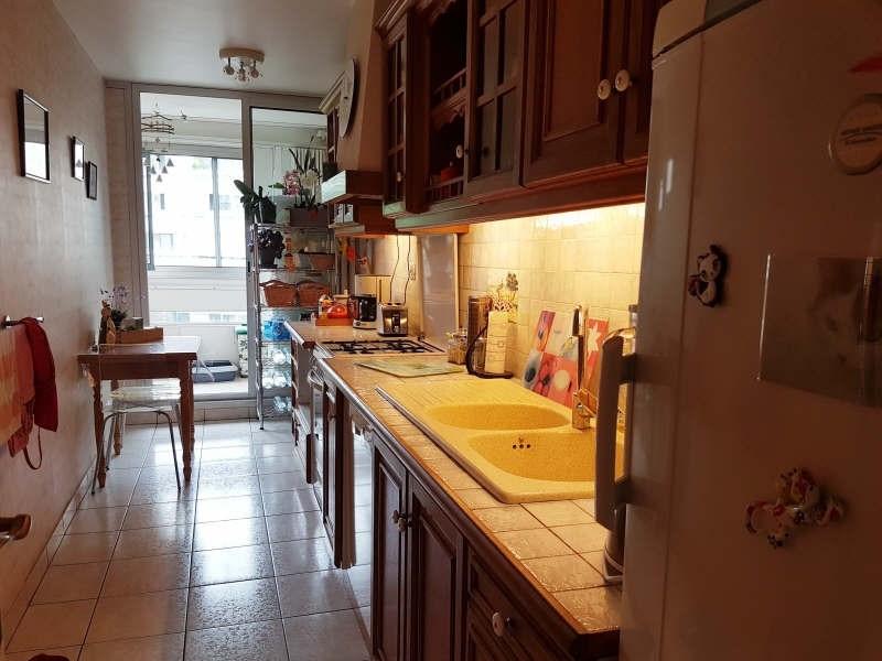 Venta  apartamento Sartrouville 210000€ - Fotografía 2