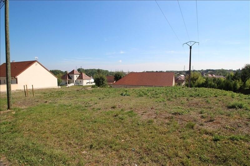 出售 空地 Chagny 55000€ - 照片 1