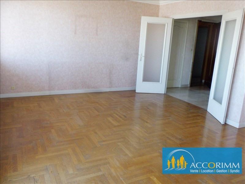Vente appartement Villeurbanne 249500€ - Photo 4