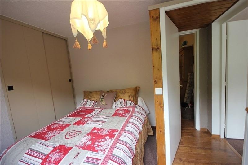 Vente appartement Les arcs 248000€ - Photo 4