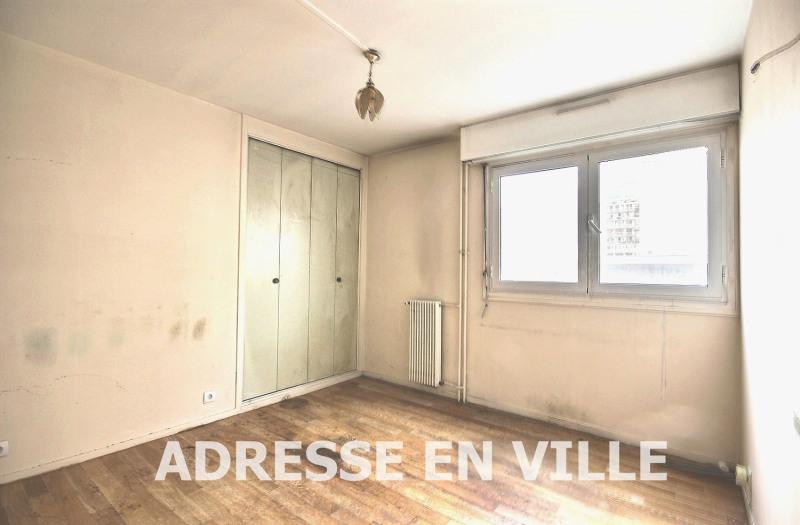 Vente appartement Levallois perret 367000€ - Photo 8