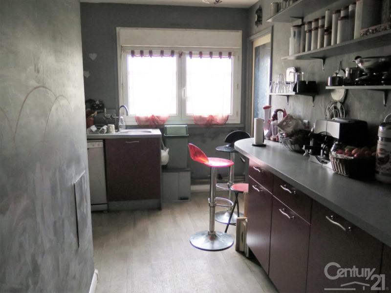 Vendita appartamento Pont a mousson 59500€ - Fotografia 8