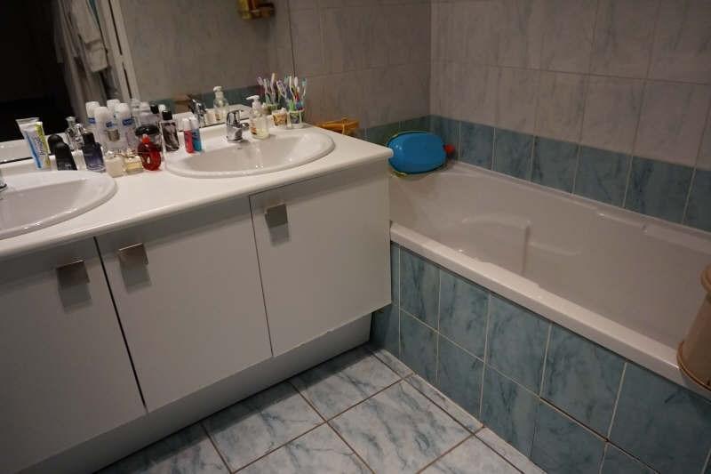 Verkoop van prestige  appartement Villeurbanne 590000€ - Foto 5