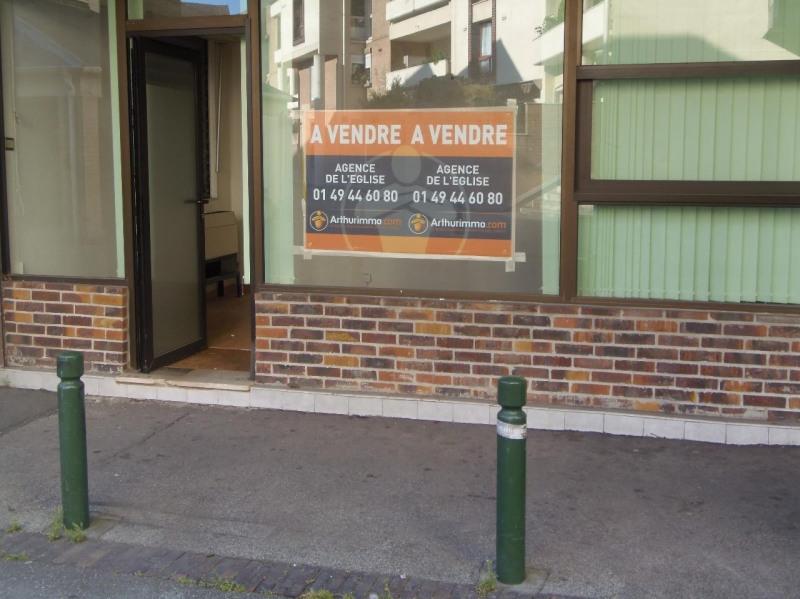 Vente bureau Neuilly sur marne 87000€ - Photo 1
