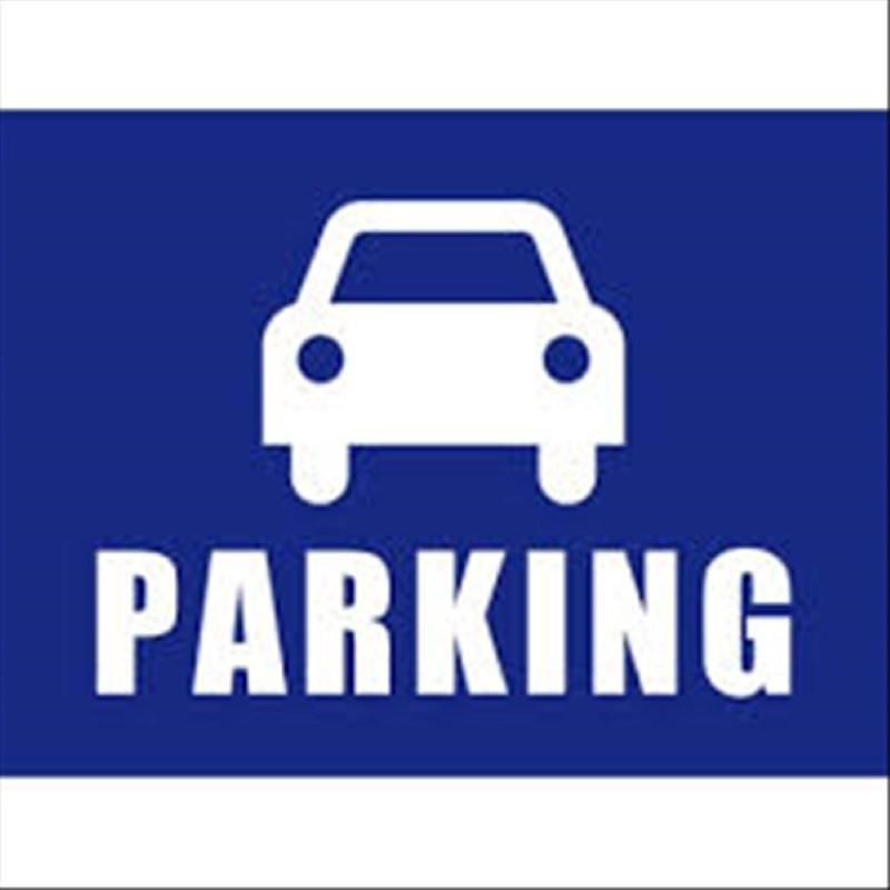 Location parking Suresnes 75€ CC - Photo 1