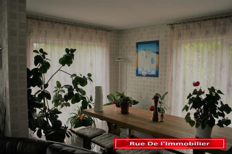 Vente de prestige maison / villa Eckartswiller 487500€ - Photo 1