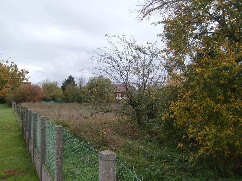 Vente terrain Aubigny sur nere 60000€ - Photo 2