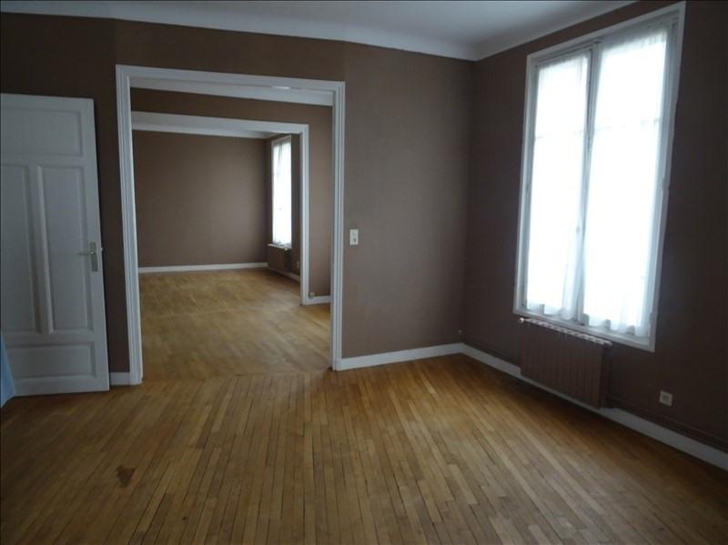 Vente appartement Soissons 170000€ - Photo 4