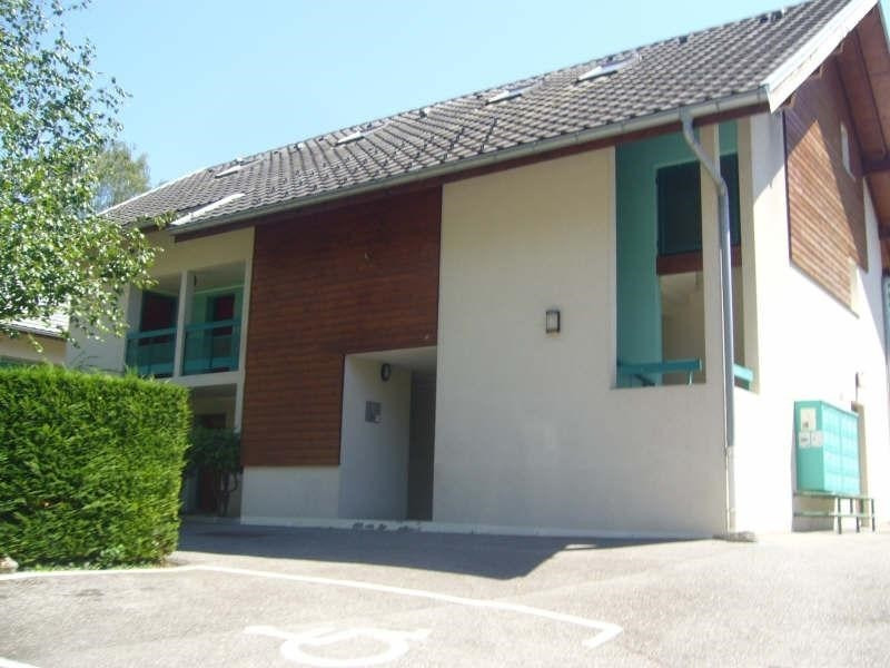 Rental apartment Chambery 519€ CC - Picture 4