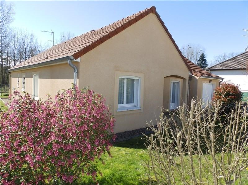 Vente maison / villa Dornes 169000€ - Photo 2