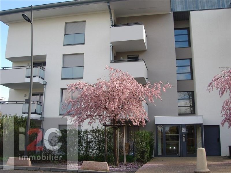 Rental apartment Prevessin-moens 1770€ CC - Picture 7