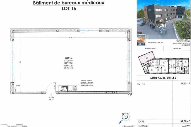 Vente bureau Salon de provence 265000€ - Photo 2
