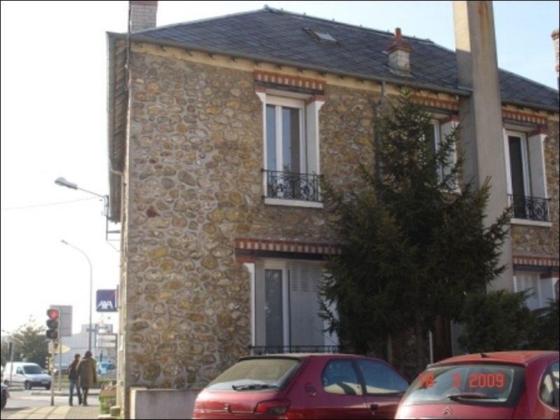 Location appartement Vigneux sur seine 687€ CC - Photo 3