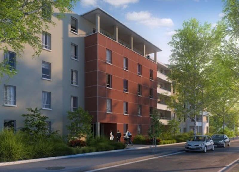 Location appartement Venissieux 390€ CC - Photo 1