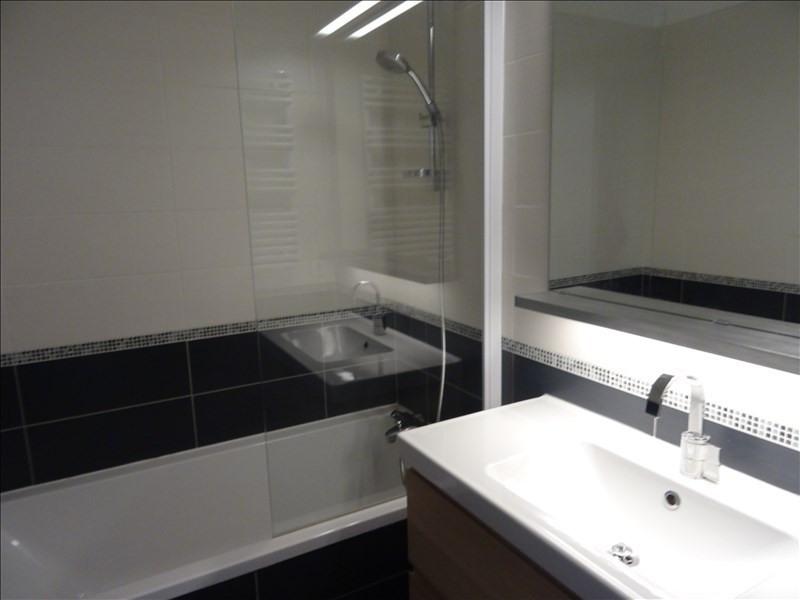 Vente appartement Les arcs 235000€ - Photo 7