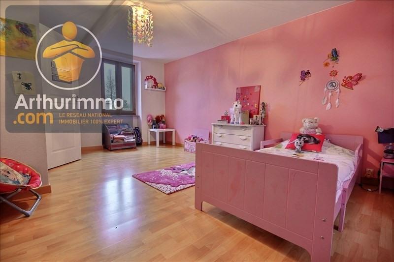Vente maison / villa Chambost longessaigne 149000€ - Photo 7