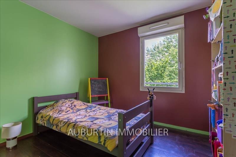 Продажa квартирa Aubervilliers 275000€ - Фото 4